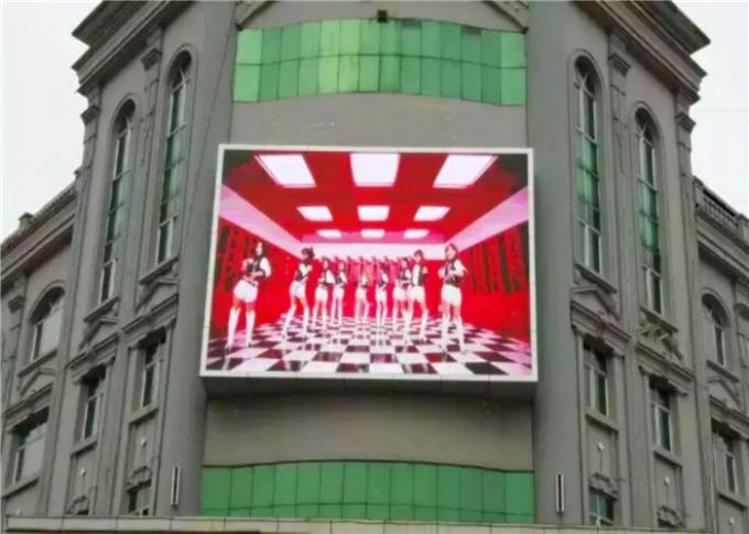 P5 LED Video Wall Panels SMD 2727 1R1G1B Waterproof Outdoor Led Billboard