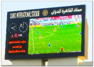 China Mutil Color 8500 CD Brightness Stadium LED Screens , Commercial Panel Display Systems supplier