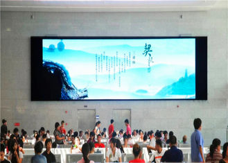 China Programmable Full Color LED Video Wall Panels With -20 - 50°C Working Temperature supplier