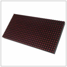 China Single / Mono Color LED Display Module , 320mm * 160mm 1R Pixel IP65 LED Panel Module supplier
