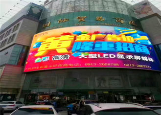 P10 1 / 4 Scan 1R1G1B Led Outdoor SMD LED Display Sign For Exposition Fair
