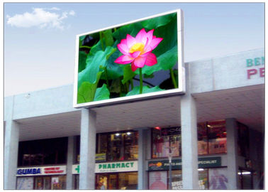 China P4.81 Outdoor SMD LED Display 1800cd/m2 , High Brightness LED Video Billboard supplier