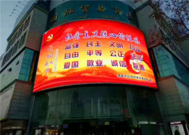 China Outdoor Full Color LED Display Advertising Double Sided IP67 High Resolution LED Screen supplier