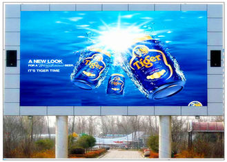 China 3D HD TV Shopping Mall Outdoor Digital LED Billboards Ads , Electronic Billboard Signs supplier