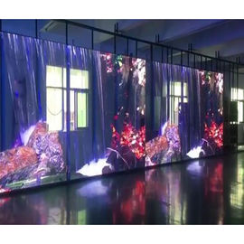 China 1R1G1B Rental LED Curtain Display , Indoor P16 Led Strip Lights IP65 In Club supplier