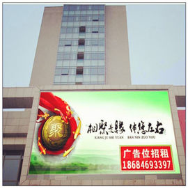 IP54 Energy Saving LED Display , P16 Outdoor Full Color LED Display No Light Penetration