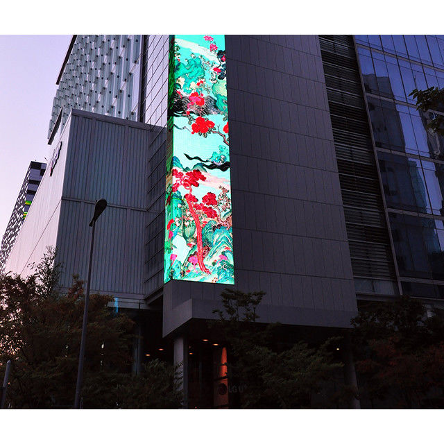 Outdoor Flexible Stage LED Grille Screen Strip Curtain Display System IP65 Waterproof