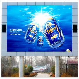 China P5 /P6 / P8/P10 / P20  SMD LED Video Wall Panels ,HD stability  Outdoor Video Wall Solutions factory