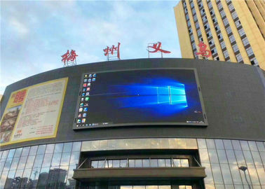 China P10mm High Brightness 8500nits SMD Outdoor LED Video Wall Screen Waterproof factory